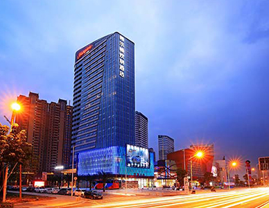 Hampton by Hilton Yangzhou Slender West Lake